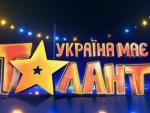 СТБ закрывает в Украине популярное шоу талантов