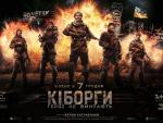 «Киборгов» планируют подать на «Оскар» от Украины