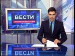 В Луганске сообщают о диверсии на телерадиокомпании «ГТРК ЛНР»