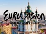 Определились все финалисты Нацотбора на Евровидение-2018 от Украины