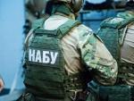 Обыски у Труханова связаны с приватизацией аэропорта