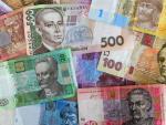 Нацбанк утилизировал 23 миллиарда гривен