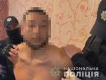 В Одесской области проводится операция по зачистке криминалитета