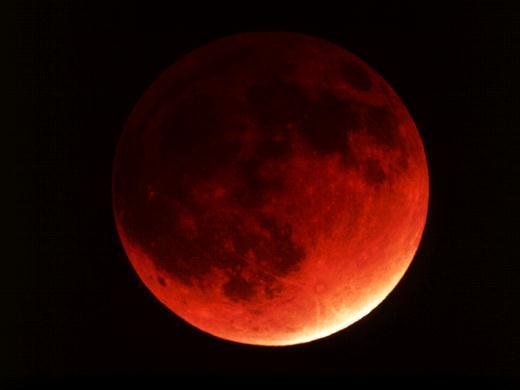 Лунное затмение Ярославцы смогут увидеть уже в эту субботу.