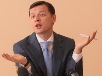 Депутат и друг Юлии Тимошенко Олег Ляшко замешан в секс-скандале