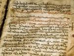 Учёные раскрыли тайну древних библейских рукописей с помощью искусственного интеллекта
