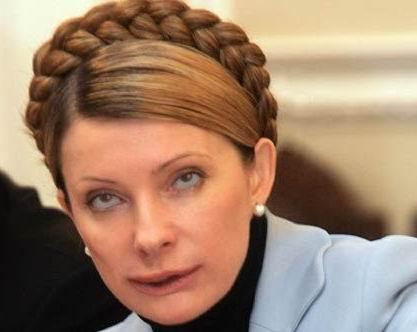 Тимошенко собирает вече