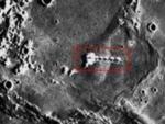 Французский ученый обнаружил на Луне десятки зданий