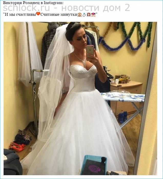 Виктория романец платье