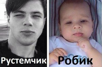 гобозов фото сын